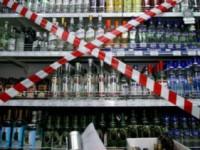 На запорожском курорте пропала партия изъятого нелицензированного алкоголя и сигарет