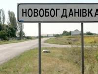 На территории воинской части в Запорожской области произошел масштабный пожар