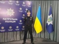 Аваков наградил запорожского патрульного