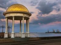 Запорожский курорт занял первое место по поисковым запросам в Google