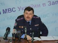 Уволенный после скандала замначальника полиции работает на «Запорожстали»