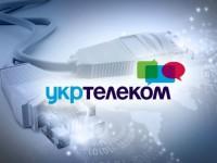 В «Укртелекоме» обещают денежное вознаграждение за поимку кабельных воров