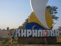 «Реалии не превзошли ожидания» – в Кирилловке подсчитали количество отдохнувших за сезон