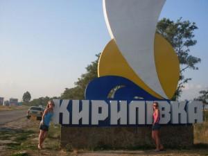kirillovka_1
