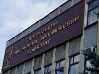 Суд разрешил запорожскому заводу не совершать покупки через «ProZorro»