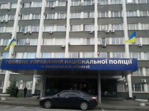 mvd-politsiya-zaporozhya-zdanie-matrosova-29