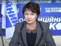 В Запорожской области у дочери лидера «Оппоблока» полицейские искали ценности