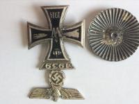 Запорожанка пыталась вывезти раритетный нацистский орден