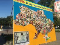 В центре Запорожья выставили картину-рекордсменку, которую рисовали почти 10 тысяч человек