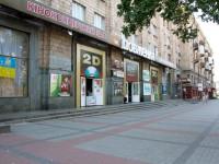 В кинотеатре Довженко отрицают информацию об отказе показывать фильм «Червоний»
