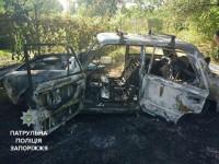 В Запорожье пьяная компания сожгла «Жигули» (Фото)