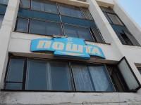 Без вентиляторов и воды: в Запорожье сотрудники «Укрпочты»  работают в нечеловеческих условиях