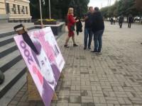 Под мэрией Запорожья представили новую валюту – «Бурякоин» (Фото)