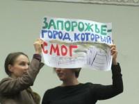 Запорожские депутаты выделили деньги на передвижную лабораторию по мониторингу воздуха
