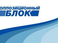 В Запорожской области предлагают запретить «Оппозиционный блок»