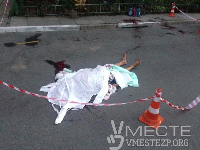 ВЗапорожье наглазах патрульной зарезали руководителя ОСМД