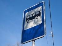 В Запорожье из-за ремонта водовода изменится движение двух общественных маршрутов