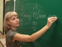 В Запорожской области учителям будут платить надбавку к зарплатам