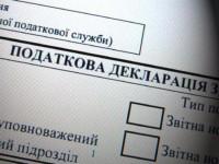 Запорожский судья не указал купленную квартиру в декларации
