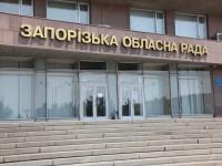 Депутаты Запорожского облсовета назначили ряд руководителей КП