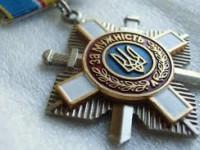 Президент наградил запорожских спортменов орденами «За мужество»