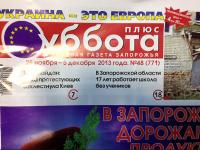 Богдан Василенко возобновляет выпуск газеты
