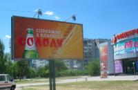 В Запорожье с билбордов сняли запрещенную рекламу