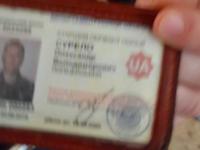 Депутата Запорожского облсовета не хотели пускать на сессию