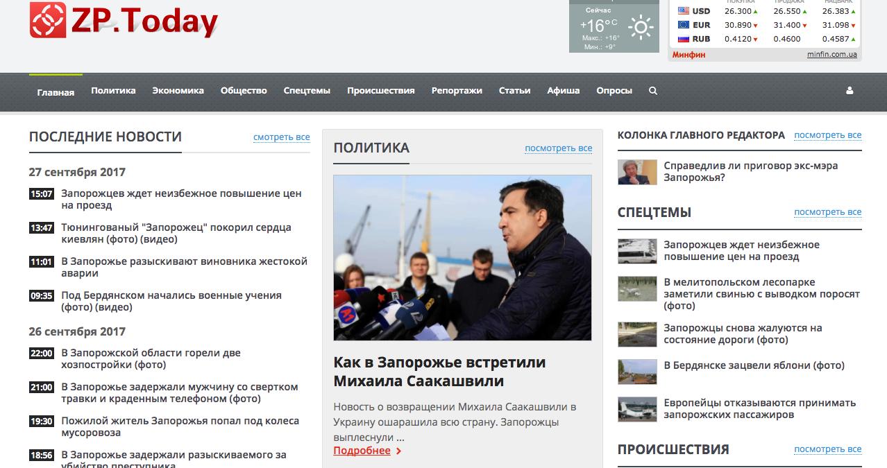 ВЗапорожье СБУ задержала местного жителя— пропагандиста «ДНР»