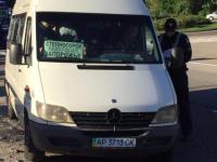 На въезде в Запорожье остановили нелегальную маршрутку, переполненную пассажирами