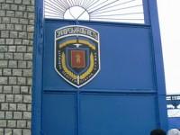 В запорожской колонии заключенный напал на тюремщика с кулаками