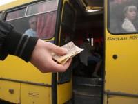 Запорожские маршрутчики требуют поднять цену проезда