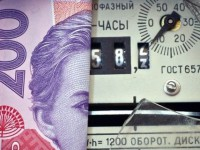 Запорожцам впервые будут возвращать деньги за неиспользованную субсидию