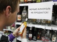 Начальник запорожской Нацполиции прокомментировал запрет ночной торговли алкоголем