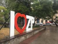 В Запорожье решили оставить обе надписи с признанием в любви к городу