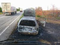 По дороге на запорожский курорт дотла сгорела легковушка (Фото)