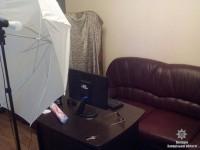 В центре Запорожья выявили сеть порностудий с онлайн-трансляцией