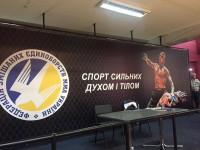 В Запорожье открывают центр для смешанных единоборств на 400 мест