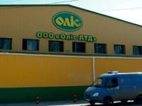 В прокуратуре назвали причину обысков на заводе по производству майонеза