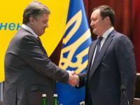 Запорожский губернатор поздравил Порошенко с Днем рождения