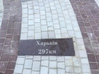 На Маяковского новый компас установили с ошибками в названиях городов (Фото)