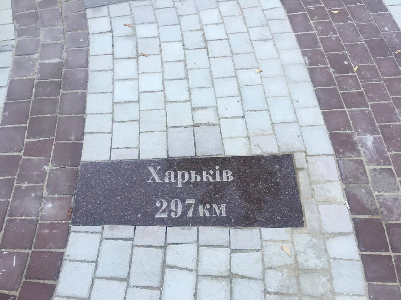 ВЗапорожье запечатлели вграните наименования украинских городов. Сошибками