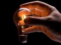 В городе энергетиков ограничили подачу электроэнергии из-за долгов