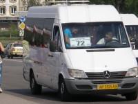 В Запорожье на популярном маршруте ездили всего несколько микроавтобусов