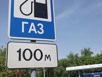 АЗС заплатит штраф за нелегальную торговлю газом в центре Запорожья