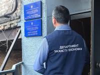 В Запорожье силовики задержали на взятке трех налоговиков (Фото)