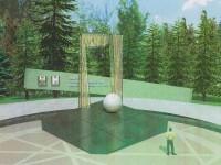 Запорожцам показали, как будет выглядеть памятник «чернобыльцам»