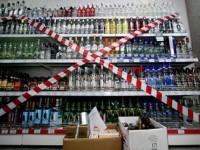 В одной из ОТГ Запорожской области запретили ночную продажу алкоголя