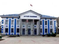 Запорожский нардеп купил музей, названный в честь него, за несколько десятков миллионов