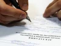 Депутат Запорожского облсовета «забыл» указать в декларации купленную за миллион квартиру